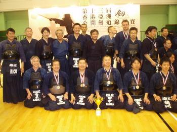 男子団体戦3位.JPG