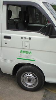 NEC_2013.jpg