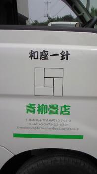 NEC_2014.jpg