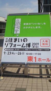 NEC_2141.jpg