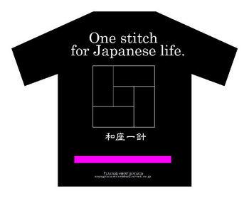 Tシャツピンクメンズ.JPG