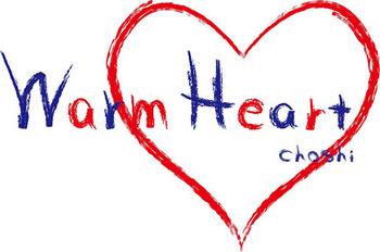 Warm Heart.jpg